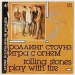 "Rolling Stones Signed ""Play With Fire"" Album"