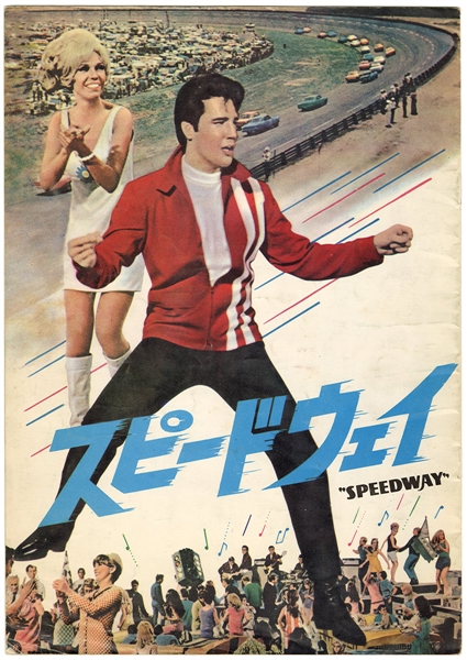 "Elvis Presley Original ""Speedway"" Japanese Movie Program"