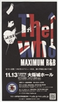The Who Maximum R&B Original Japanese Concert Handbill