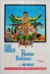 "Elvis Presley 29 x 43 Original ""Paradise Hawaiian Style"" Argentinian Movie Poster"