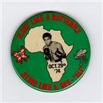 Rare 1974 Muhammad Ali Zaire Float Like A Butterfly Sting Like a Bee Pinback Button
